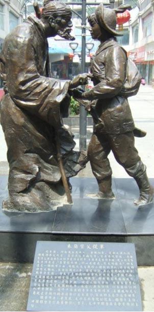 Statue de Mulan accueillie à la maison, dans la ville de Xinxiang, en Chine.