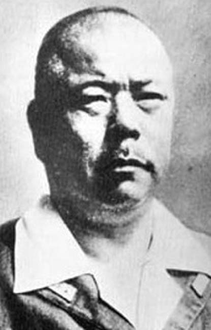 Tomoyuki Yamashita, 1945