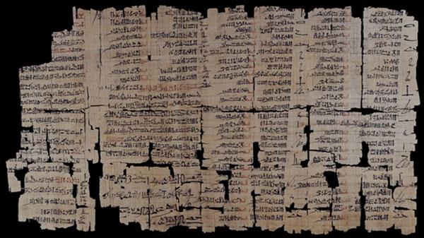 L'Egyptian Dream Libro