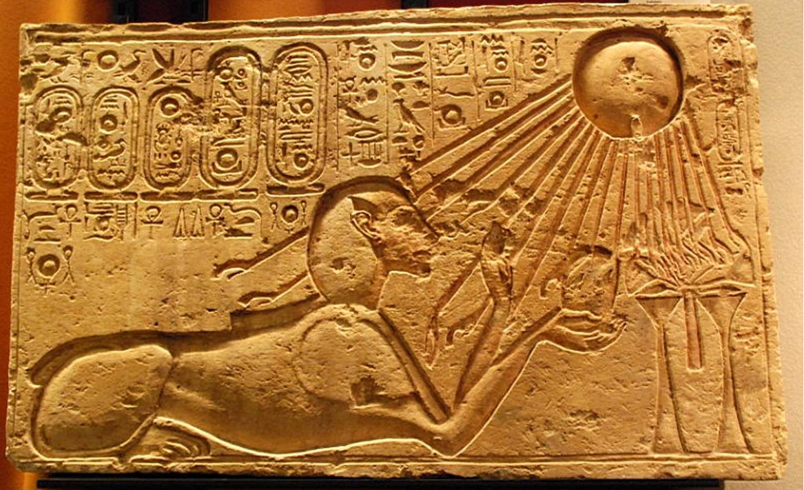 Image result for ancient depictions of the sun