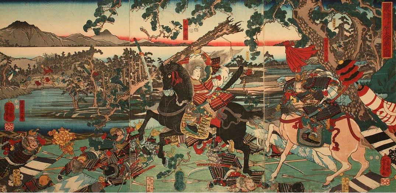 Tomoe Gozen Femme Samurai