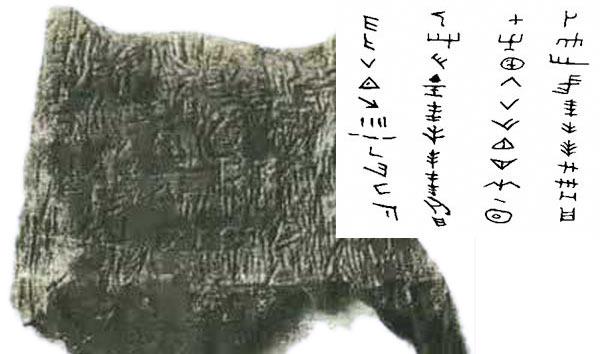 https://i2.wp.com/www.ancient-origins.net/sites/default/files/field/image/distilio-tablet.jpg