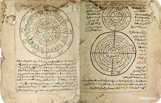 Gli antichi testi di Timbuktu
