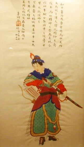 Hua Mulan part en guerre.