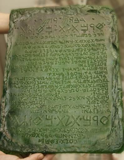 A reconstruction of the Emerald Tablet