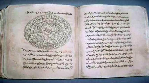Páginas del libro de información útil, la obra maestra de la navegación por Ahmed Ibn Majid, ciudadano más famoso de Julfar