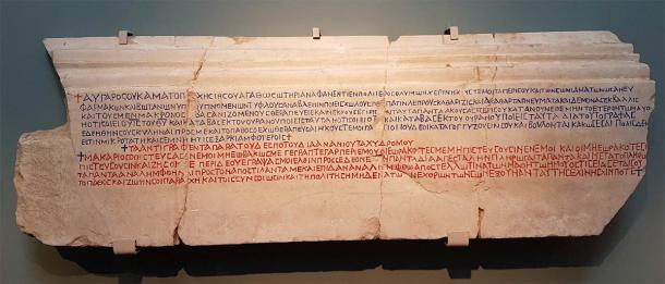 Lettere incise di Abgarus V e Gesù, riproduzione del Museo Ashmolean, suggeriscono che Gesù era letterato (Gts-tg / CC BY-SA 4.0)