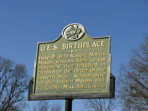 Signe: Ordre du lieu de naissance de l'East Star.  Eureka Masonic College (la petite école rouge) dans le comté de Holmes, Mississippi.  (NatalieMaynor / CC BY 2.0)