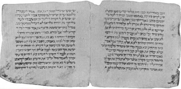 A page of a medieval Jerusalem Talmud manuscript, from the Cairo Geniza.