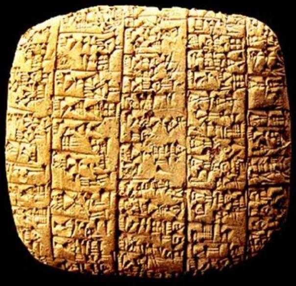 Una tablilla de arcilla que se encuentra en Ebla, Siria.