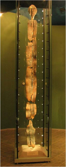Shigir Idol - The oldest wooden sculpture in the world, now dating back 11,000 years.