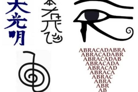 Symbols Of Health And Healing Symbols Full Hd Maps Locations