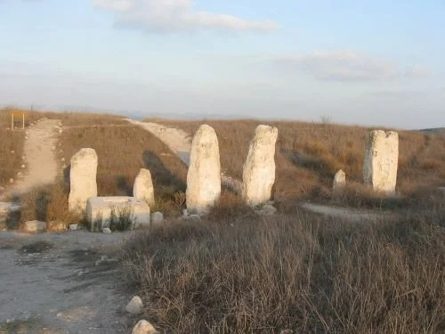 "The standing stones at the ""High Place."""