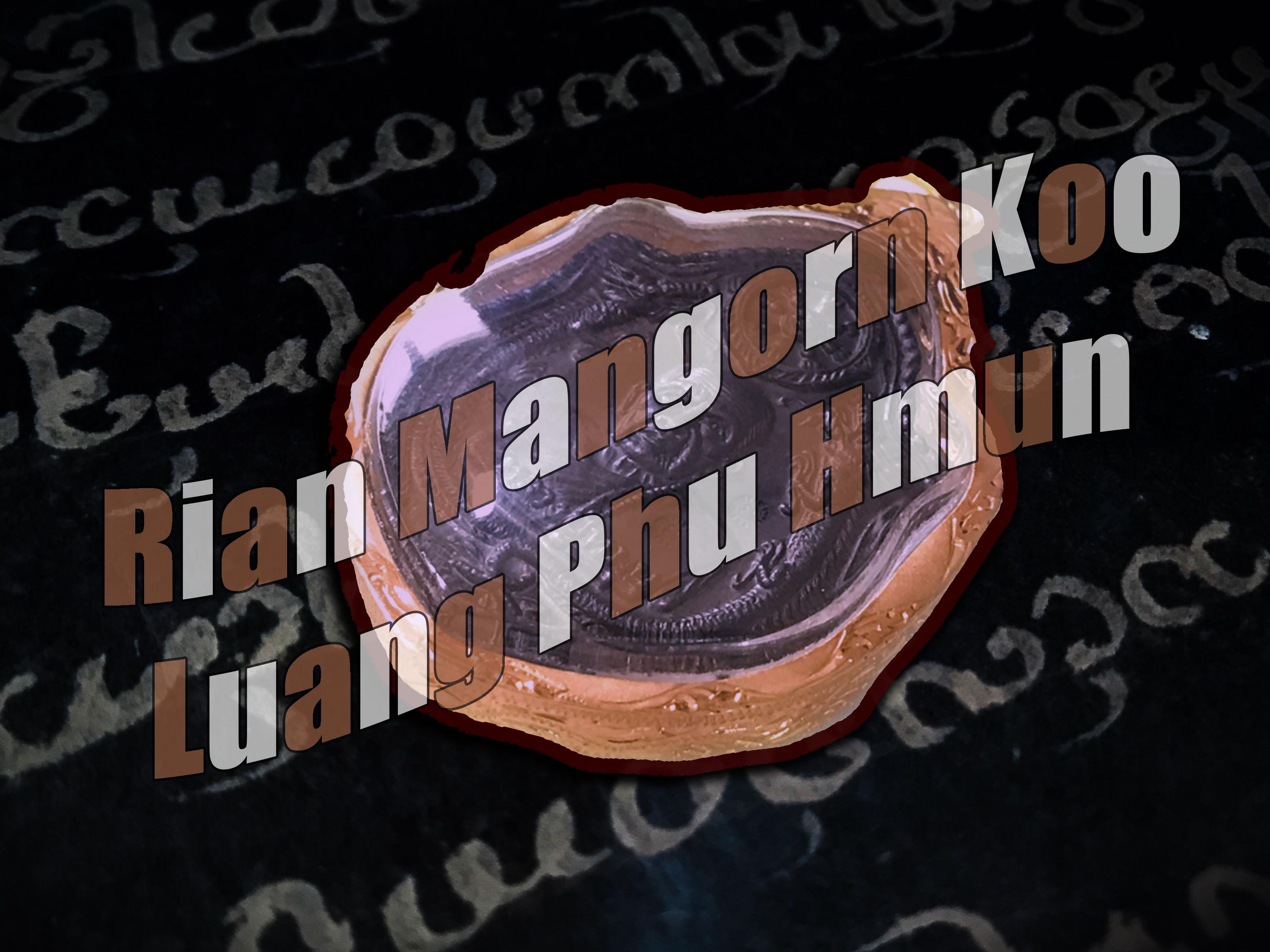 Rian Mangorn Koo Rare Version Nava Loha 2 Codestamps LP Hmun