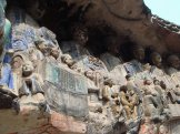 dazu_rock_carvings
