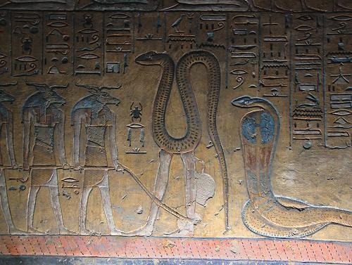 Image result for Nehebkau-Egyptian Myth