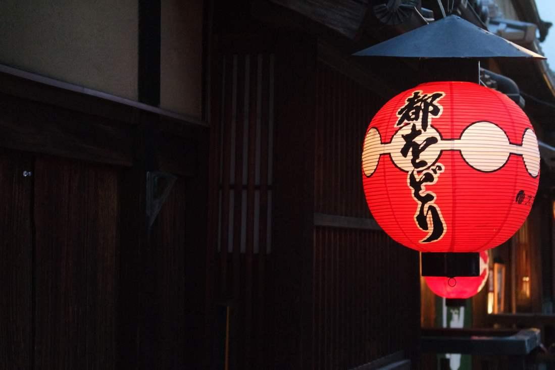 Vivere e studiare in Giappone