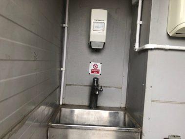Securi-cabin , welfare unit