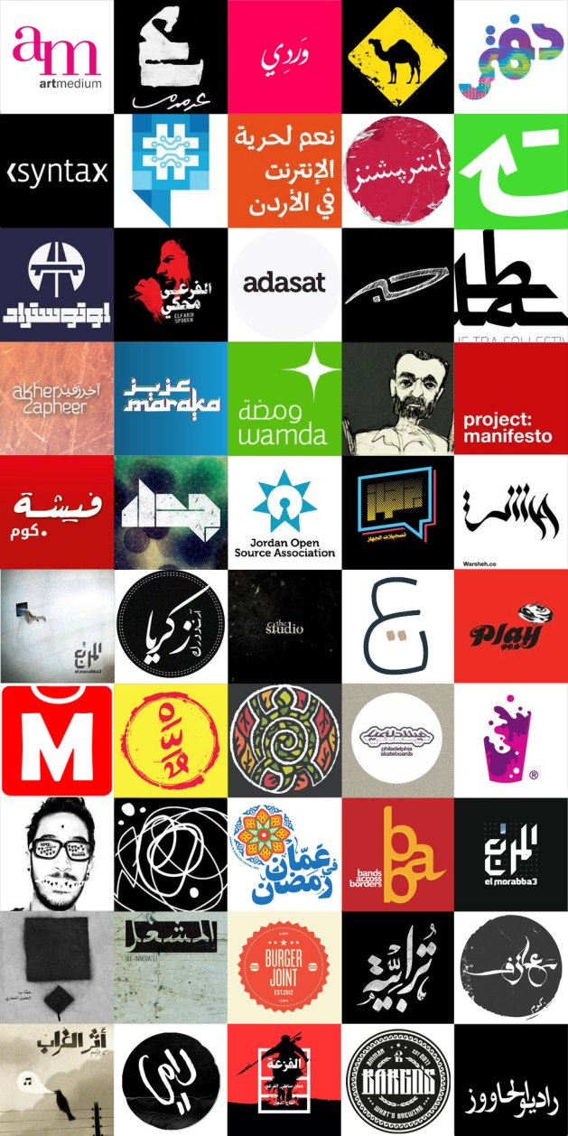 design from Jordan