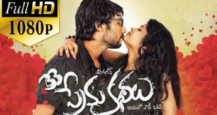 33 Prema Kathalu – Latest (2015) Telugu Full Movie
