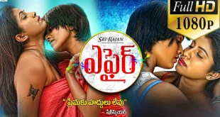 Affair Latest Telugu Full Movie(2015) HD Online