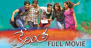 Kerintha Telugu full length movie(2015) – Sumanth Ashwin, Sri Divya, Tejaswi Madivada