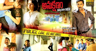 Anukshanam Full telugu Movie