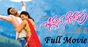 Chinnadana Neekosam Full telugu Movie