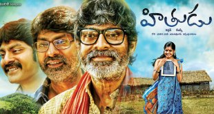 Hithudu Telugu Latest 2016 Full Length Movie