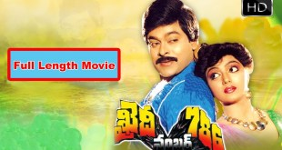 Khaidi No.786 Telugu Full Length Movie