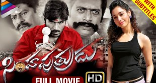 Simha Putrudu Full Movie | Dhanush | Tamanna