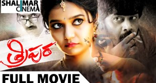Tripura ( త్రిపుర ) Latest Telugu Full Movie