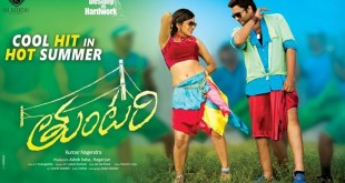 Chinnodu Telugu Full Length Movie