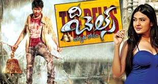 The Bells Telugu Latest Full Movie