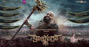 Kaashmora Official Full Songs- Karthi, Nayanthara -Audio Jukebox