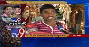 Demonetisation – Ground Report from Telugu States CMs constituencies
