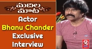 Actor Bhanu Chander Exclusive Interview With Savitri