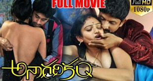 Anagarikam Latest Telugu Full Movie – Vibu, prajwal
