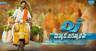 DJ Teaser: Vegetarian treat from Bunny