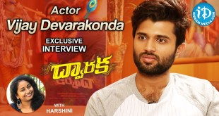 Dwaraka Hero Vijay Devarakonda Exclusive Interview