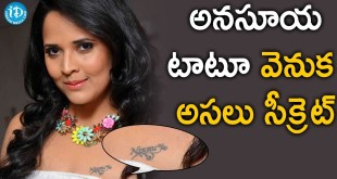 Hidden And Interesting Facts About Anasuya Tattoo