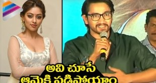 Raj Tarun Comments on Anu Emmanuel