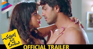 Chandrullo Vunde Kundelu Movie Theatrical Trailer
