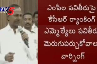 CM KCR Gives Ranks to MP's – MP Vinod Kumar is No.1