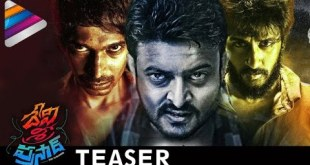 Devi Sri Prasad Telugu Movie Teaser- Posani