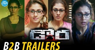Dora Movie Back To Back Trailers – Nayantara