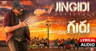 Jingidi – Full Song With Lyrics- Guru Telugu Movie