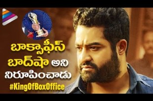 Jr NTR Becomes the KING of Tollywood Box Office