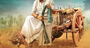 Katamarayudu getting good response from Nandamuri fans!