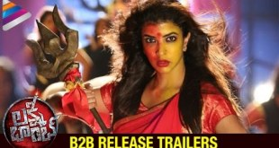 Lakshmi Bomb Movie Back 2 Back Release Trailers